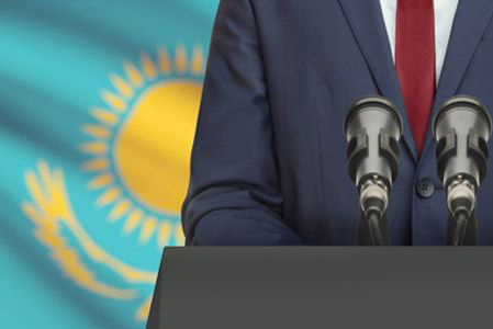 Amendments to the Tax Code of the Republic of Kazakhstan in 2017